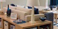 Организация пространства в гостиной