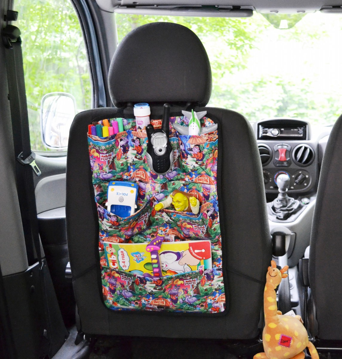 Органайзер на спинку переднего сиденья, детский, 55 x 35 см