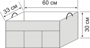 Сумка органайзер для багажника на три отделения, 72 х 23 х 23 см