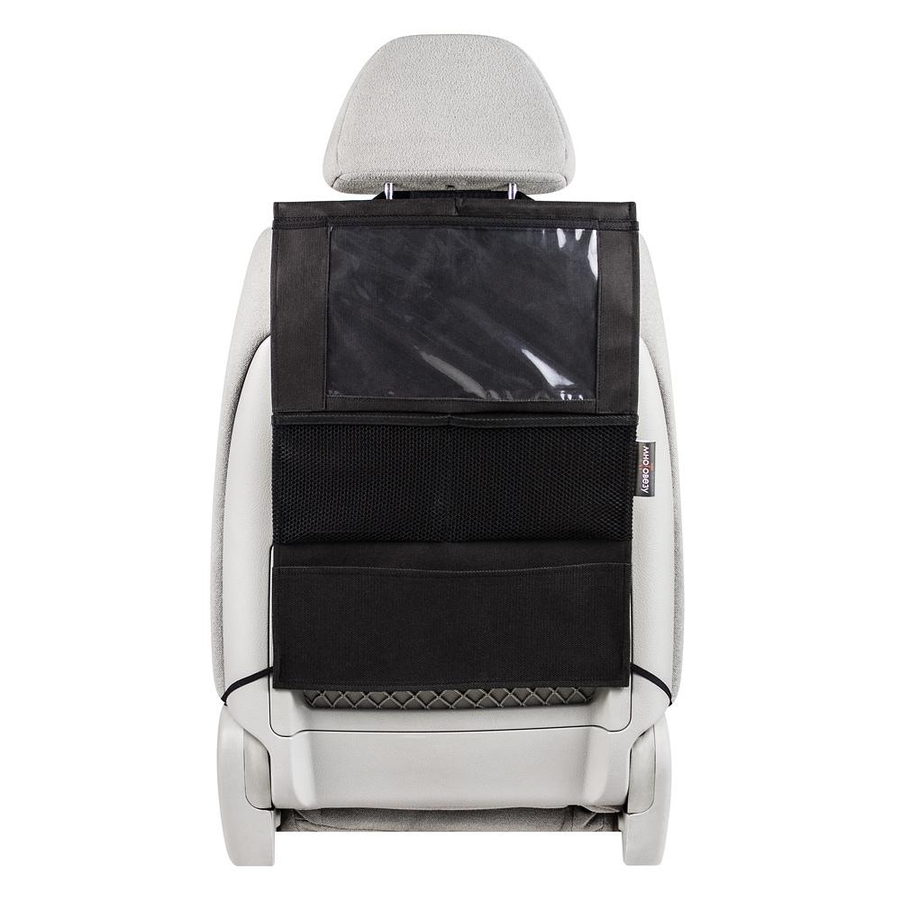 Купить органайзер для автомобильного сиденья с секцией под планшет 37 х 52 см