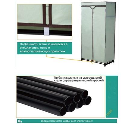 "Тканевый шкаф ""Кармэн"", темно-коричневый, 70,5 х 44 х 155 см"