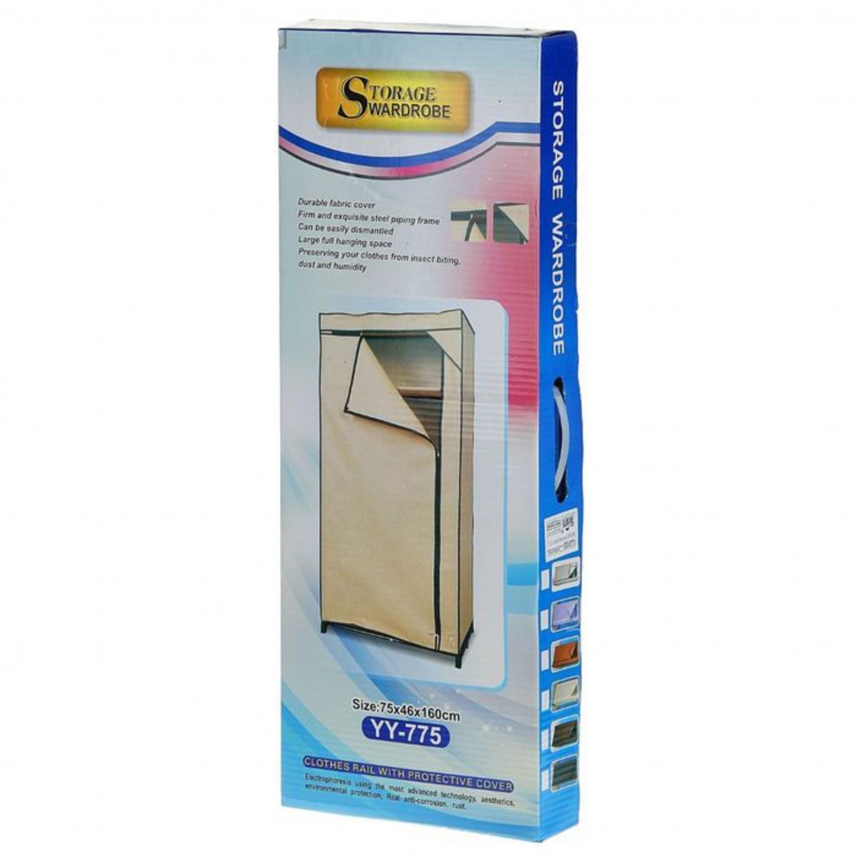 Тканевый шкаф для одежды, серый, 75 х 46 х 160 см