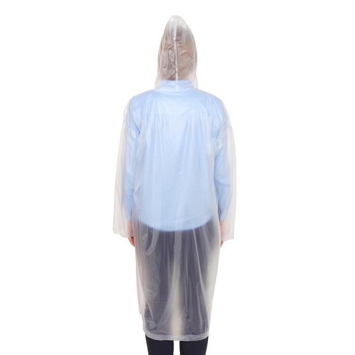 Купить дождевик-пончо взрослый универсальный белый