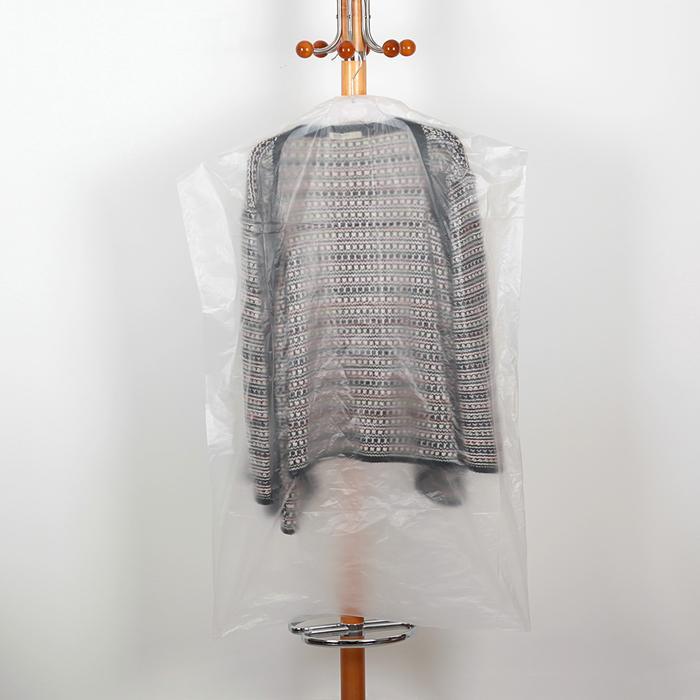 Купить набор чехлов для одежды 2 шт прозрачный 95 х 60 см