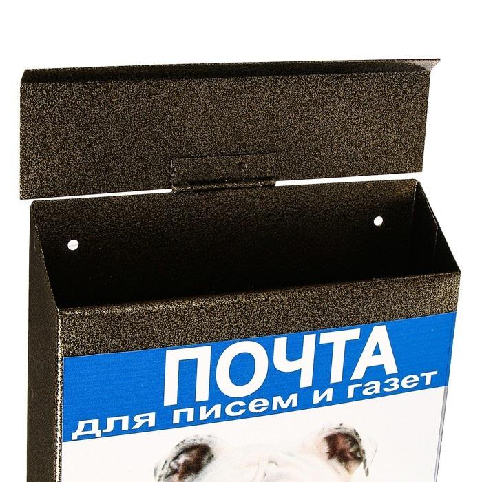 """Почтовый ящик с замком, """"Осторожно! Злая собака"""", бронзовый, 20 х 4 х 31 см"""