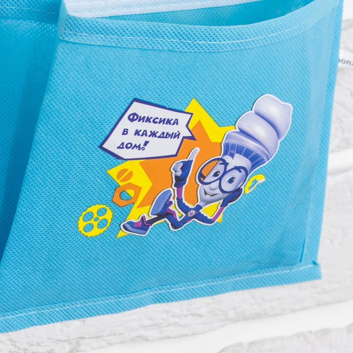 """Подвесные кармашки для детского сада """"Фиксики"""", синий, 45 х 18 см"""