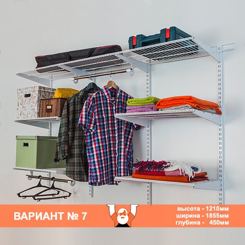 Купить гардеробную систему Конструктор белую
