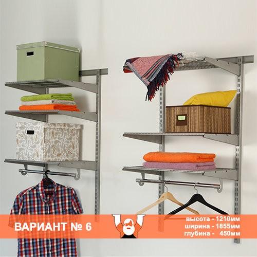 Купить гардеробную систему Конструктор серую