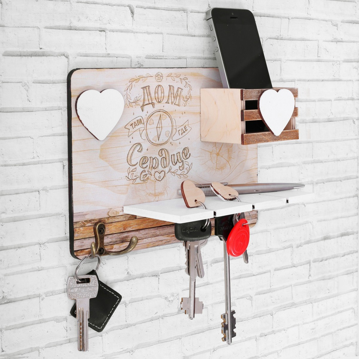 Купить настенную ключницу Сердце