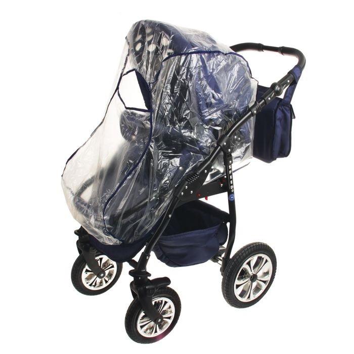 Купить накидку от дождя на детскую коляску универсальную