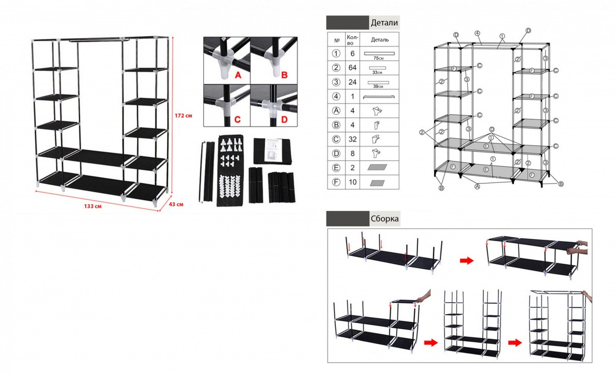 """Тканевый шкаф """"Трио"""", бежевый, 133 x 43 x 172 см"""