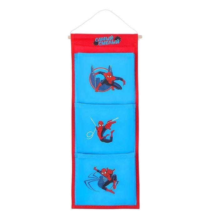 Купить подвесные кармашки для детского сада Спайдер Мен