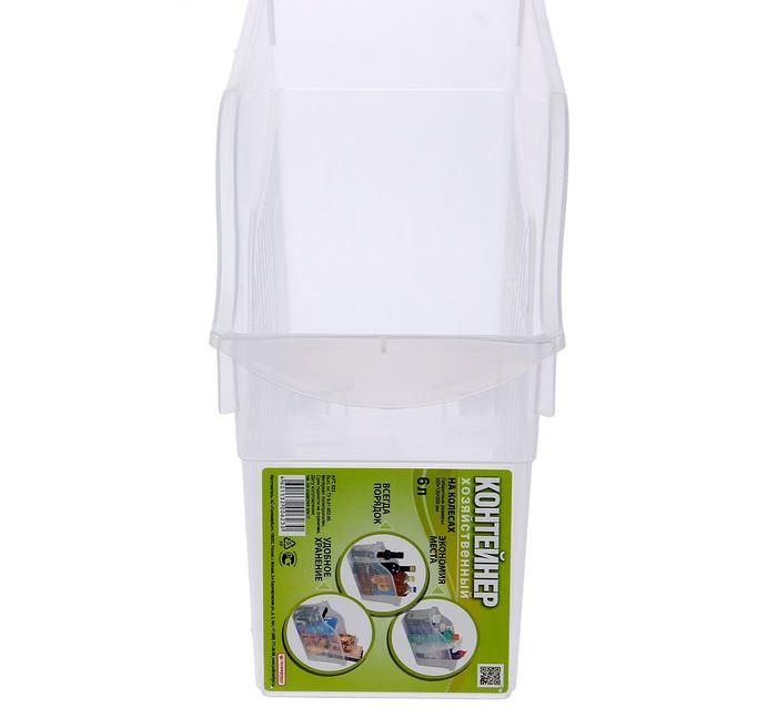 Купить контейнер универсальный на колесах 6 л белый