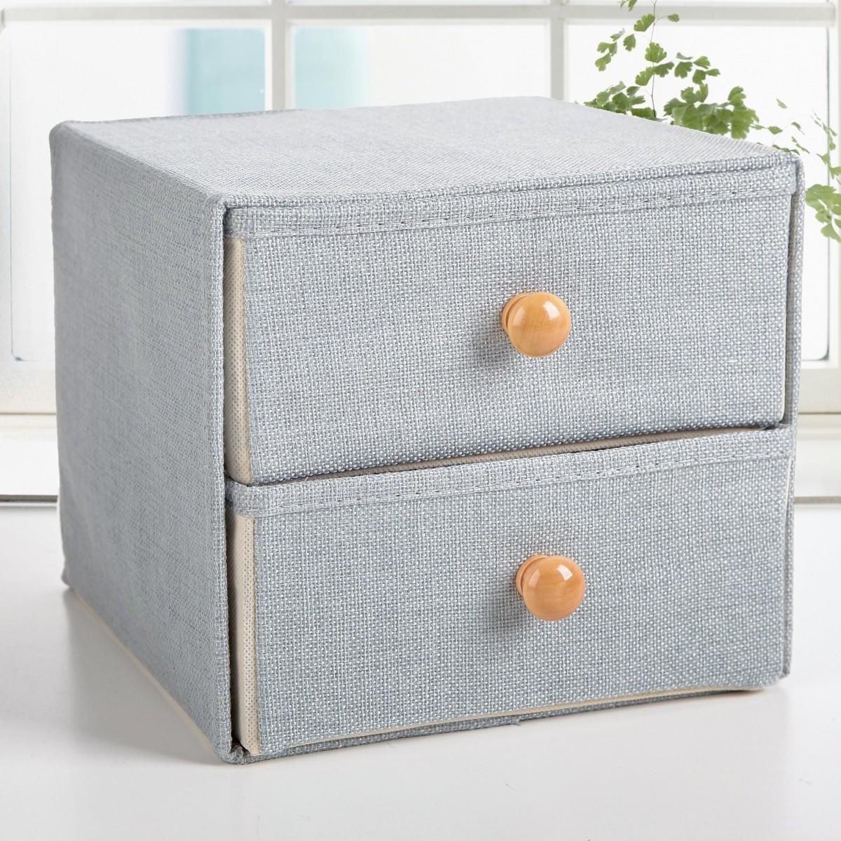 Короб тканевый на 2 ящика, голубой, 22 х 22 х 20,5 см