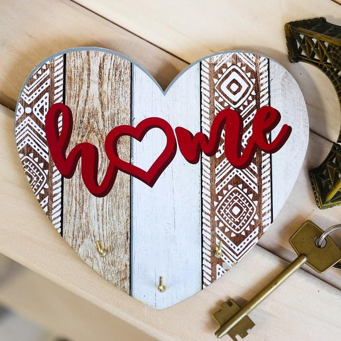 Купить ключницу деревянную Дом милый дом