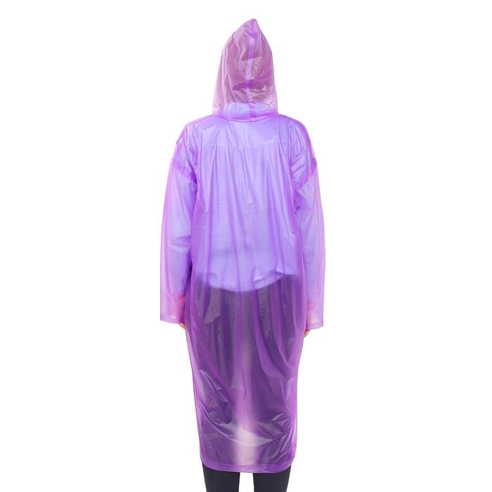 Дождевик-пончо взрослый, универсальный, фиолетовый