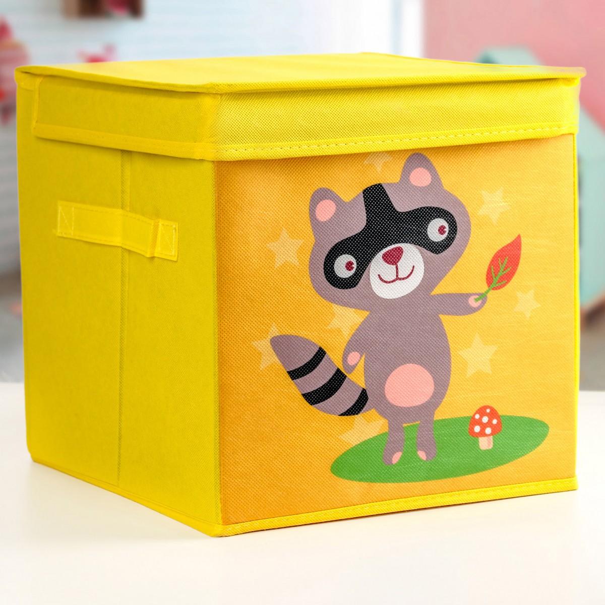"""Коробка для игрушек """"Лесной житель"""", 29 х 29 х 29 см"""