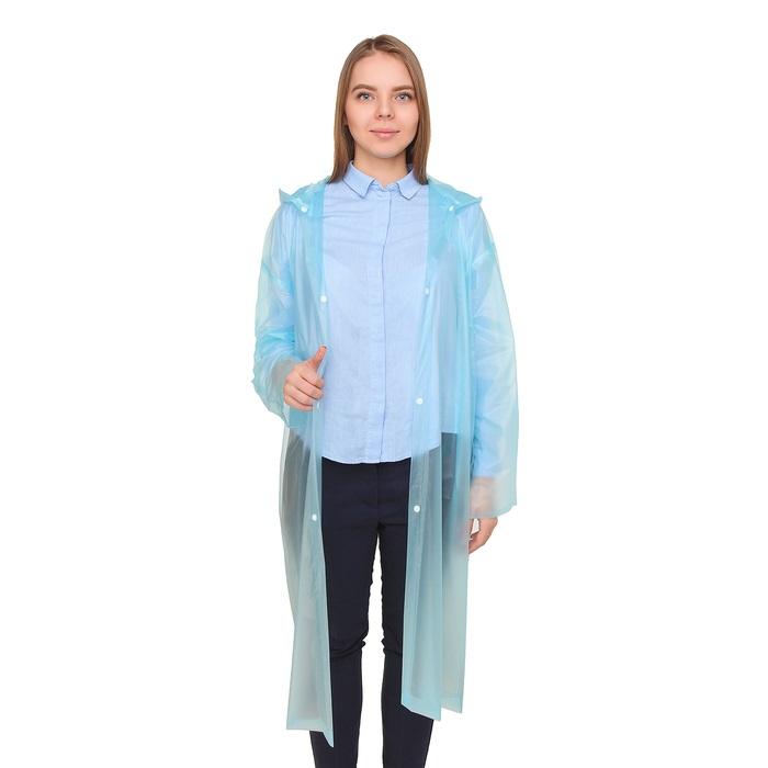 Купить Дождевик-пончо взрослый, универсальный, голубой