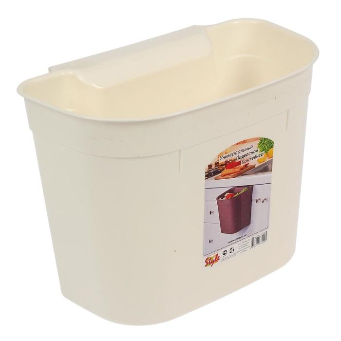 Купить универсальный подвесной контейнер 27 х 16,5 х 21 см