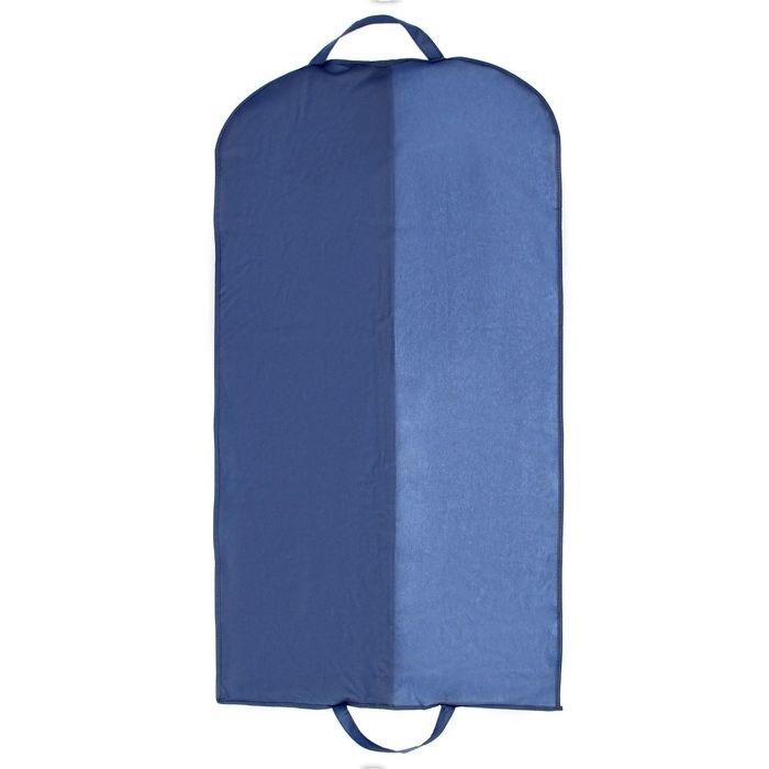 Купить чехол для одежды синий 120 х 60 см