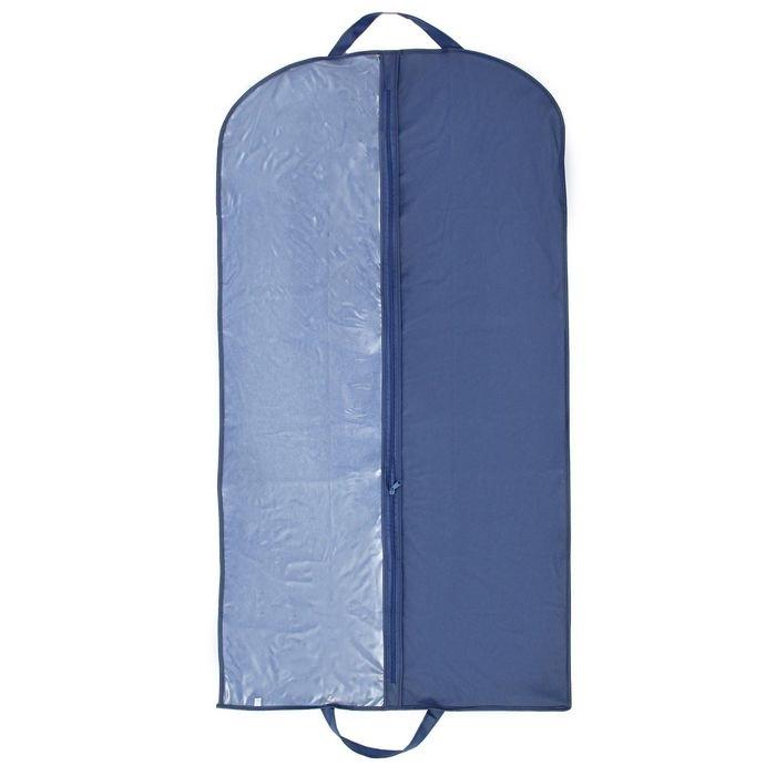 Купить чехол для одежды синий 140 х 60 см