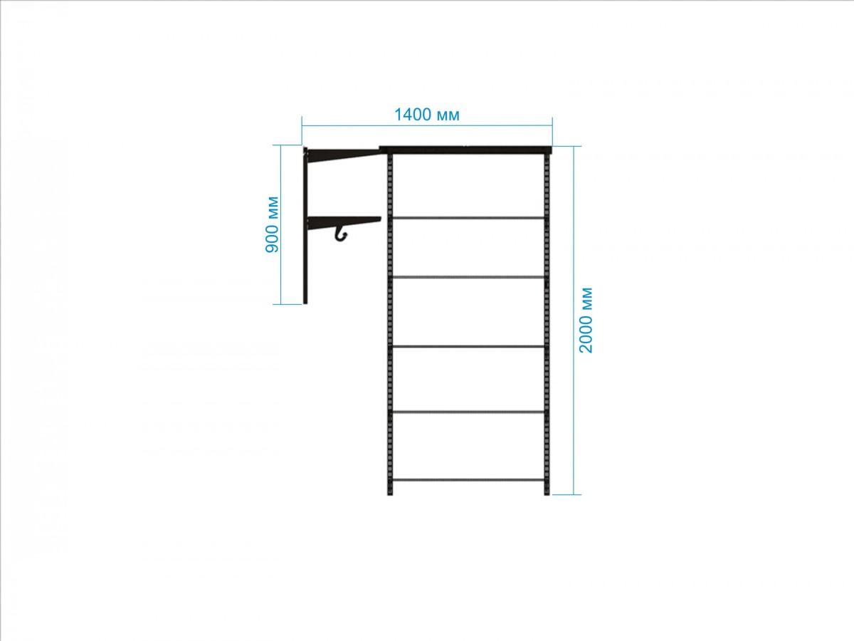 Купить Гардеробная система №17, серый, 45 х 140 х 200 см