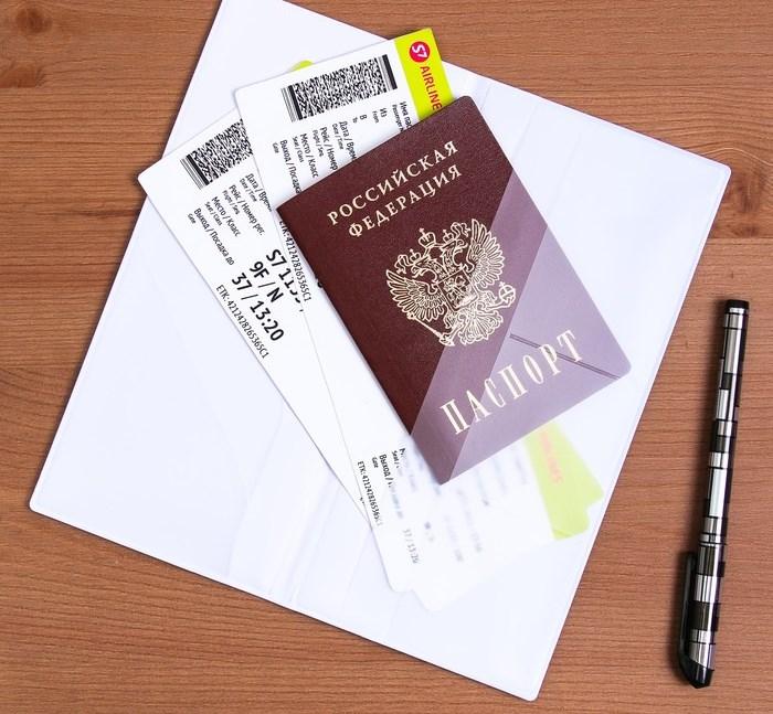 """Купить Туристический конверт для документов """"Время приключений"""", 21,8 х 11 х 0,5 см"""