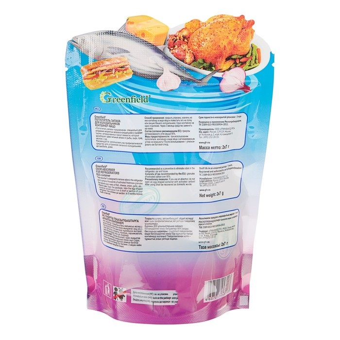 Купить Поглотитель запаха для холодильника