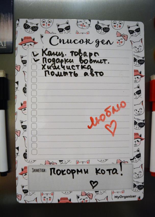 """Купить Магнитная доска для записей на холодильник """"Котики"""", 15 х 21 см"""