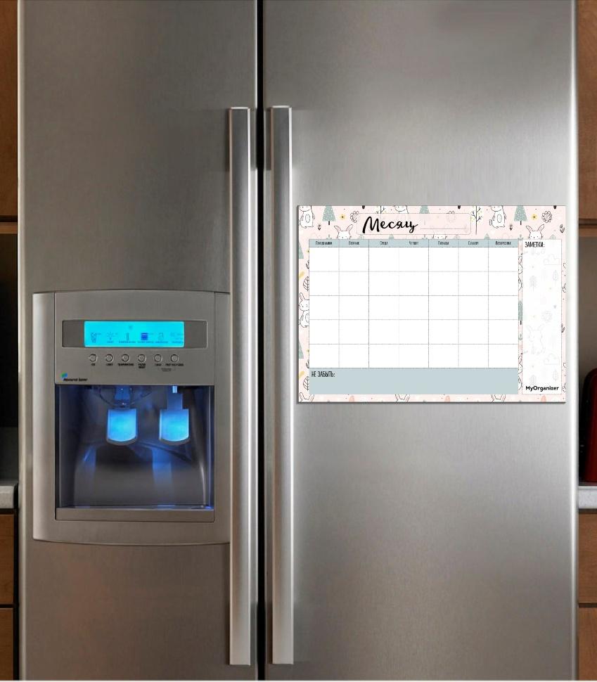 "Магнитная доска для записей на холодильник ""Месяц"", 30 х 42 см"