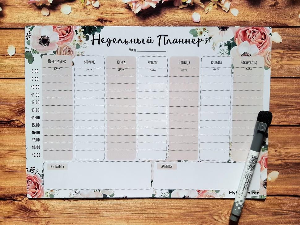 """Купить Магнитная доска для записей на холодильник """"Цветы"""", 30 х 21 см"""