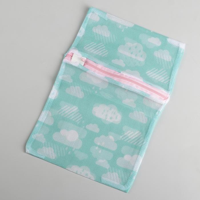 """Мешок для стирки, мелкая сетка """"Облачко"""", голубой, 20 × 30 см"""