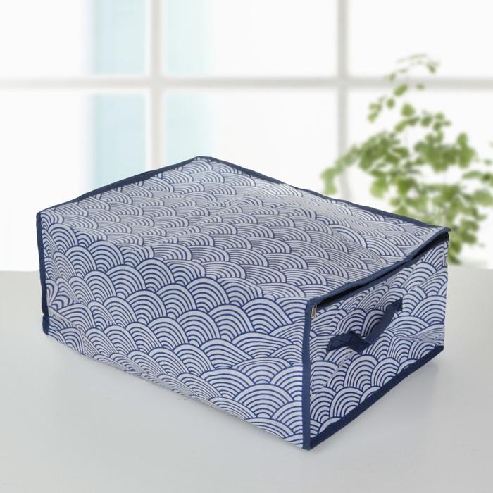 """Кофр для хранения вещей """"Зыбь"""", синий, 45 × 30 × 20 см"""