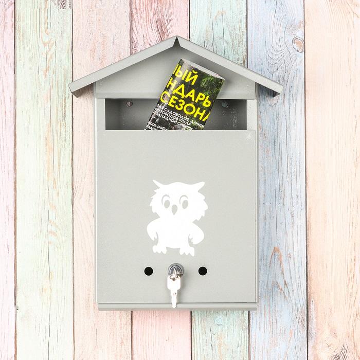 Купить почтовый ящик с замком-щеколдой в виде домика серый 36 х 28 х 10 см