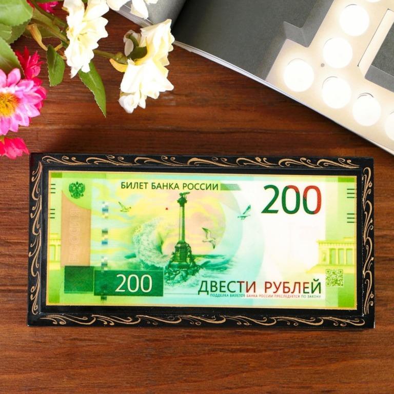 Купить шкатулку для денег Купюра зеленый
