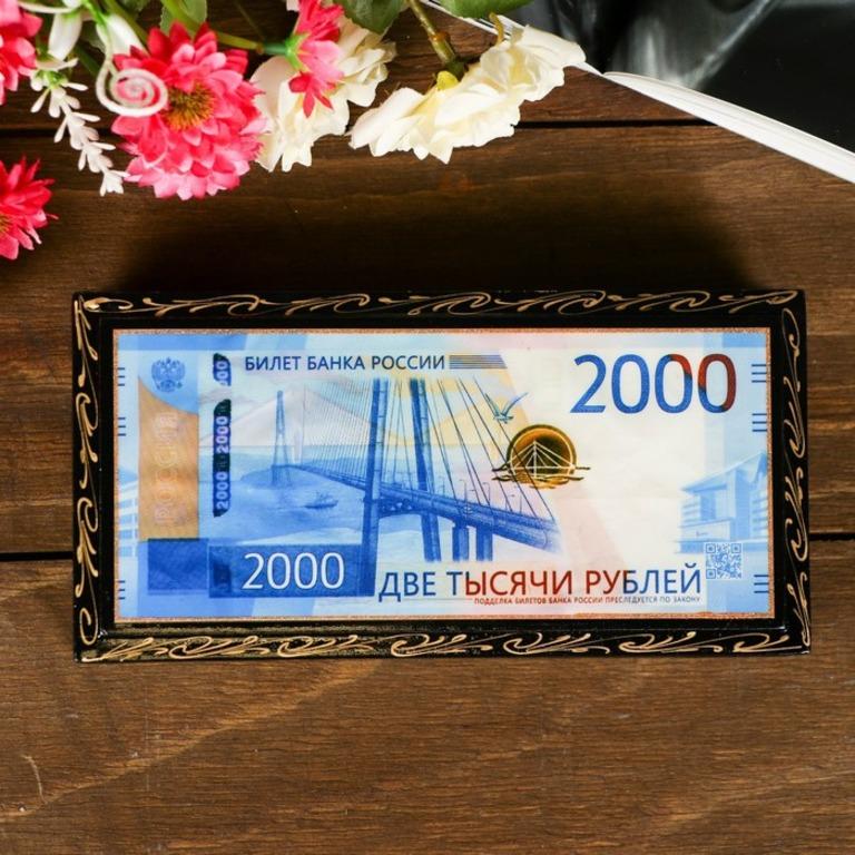 Купить шкатулку для денег синий 17 x 8,5 x 3,5 см