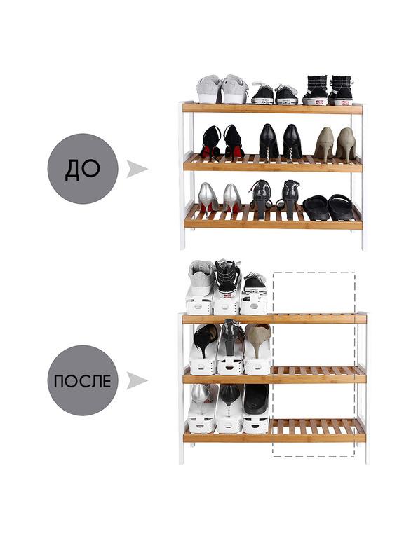 Комплект из подставок для обуви модель 1, белый, 3 шт, 25 х 9 х 10-18 см