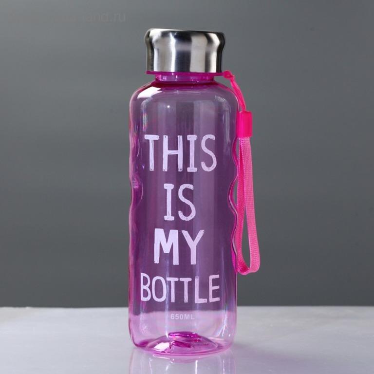 Купить бутылку для воды My bottle 650 мл 7,5 х 7,5 х 21 см