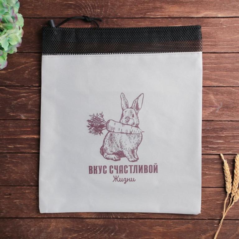 Купить мешок для хранения овощей Морковка белый