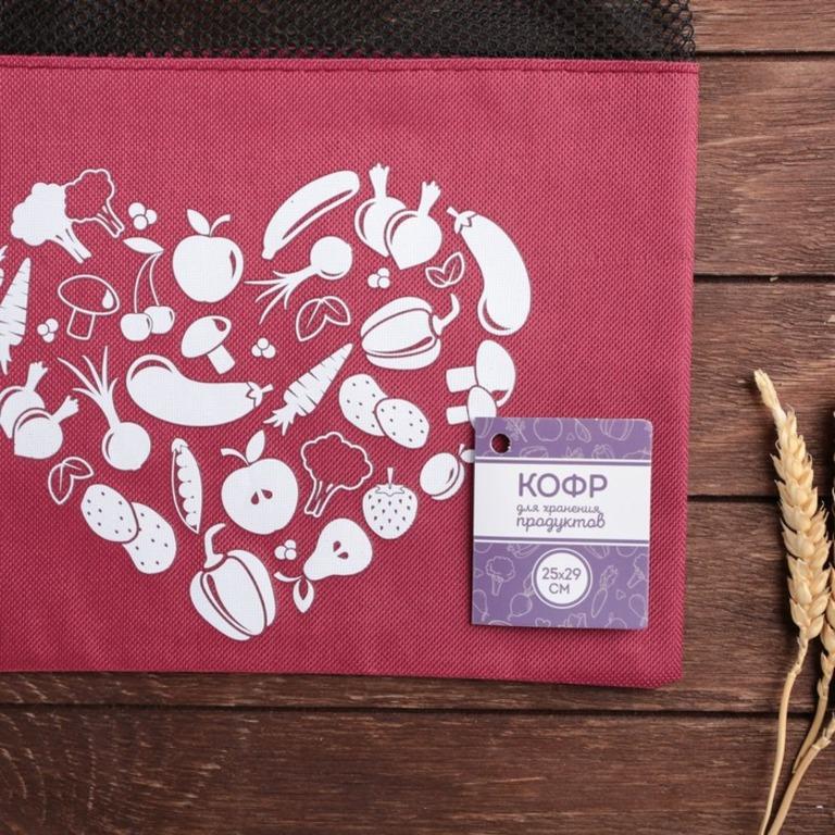 Мешок для хранения овощей «Любовь», красный, 29,5 x 1 x 25,5 см