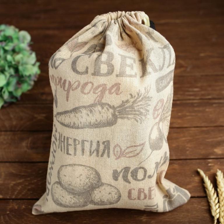 Купить мешочек для овощей Природа бежевый 37 х 26 см
