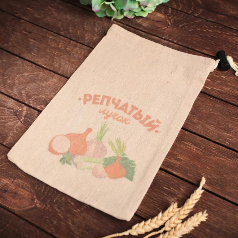 Купить мешочек для овощей Лук бежевый 37 х 26 см