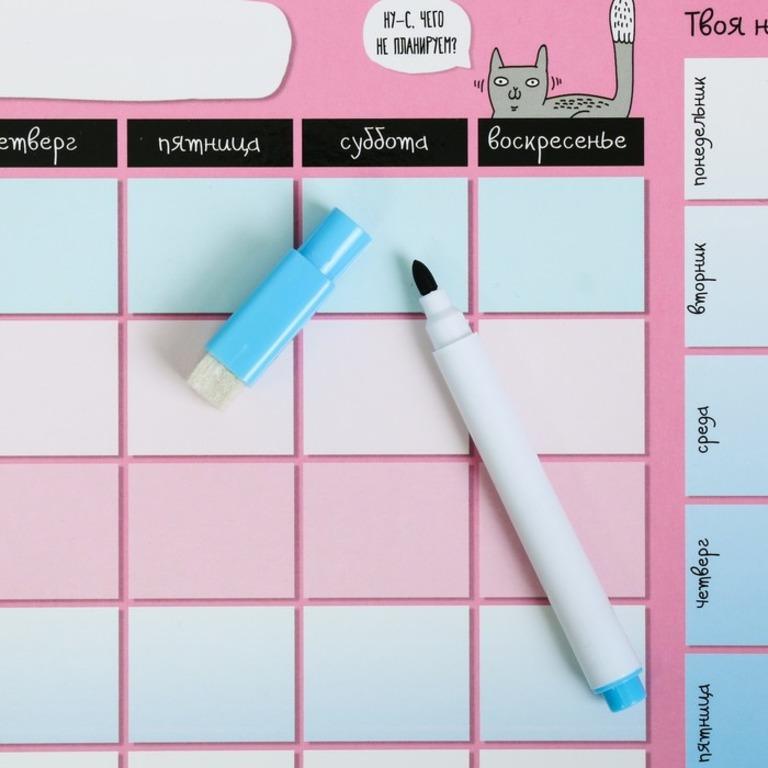 Купить планинг на магните со стирающимся маркером розовый