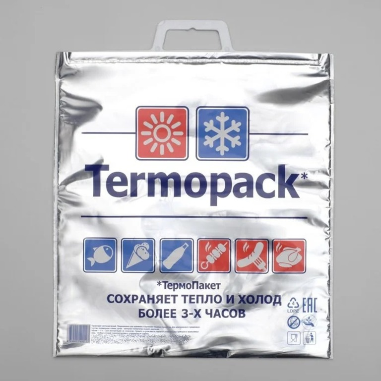 Купить термопакет трехслойный серебро 45 х 42 см
