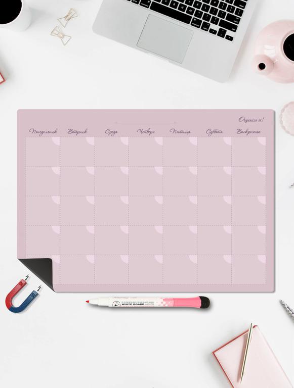 Купить магнитный планер на месяц розовый 42 x 30 см