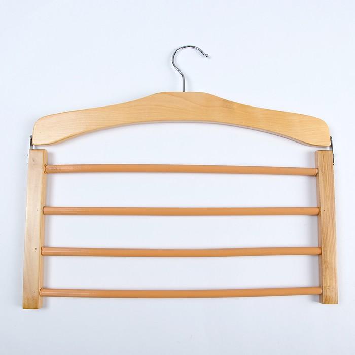 Купить набор вешалок для брюк деревянных 4 перекладины 3 шт