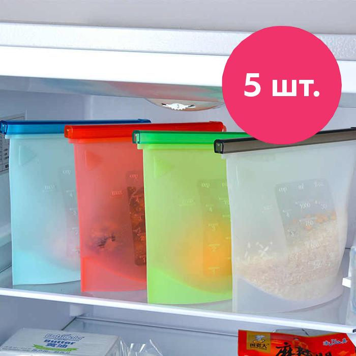 Купить набор силиконовых герметичных пакетов для хранения продуктов 1,5 л 5 шт