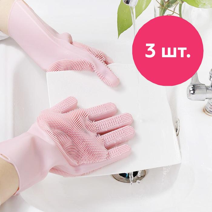 Купить набор силиконовых перчаток-щеток для мытья посуды 3 шт