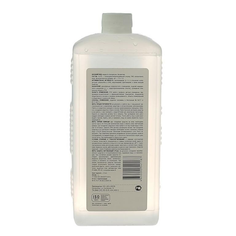 Купить дезинфицирующее средство Део-Бактер Плюс 1 л