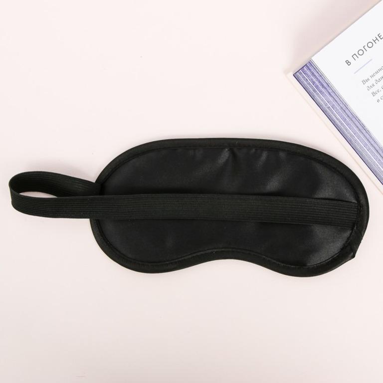 Купить маску для сна Reload черный